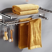 毛巾架 免打孔衛生間浴室置物架壁掛式廁所浴巾架不銹鋼洗手間掛架TW【快速出貨八折鉅惠】