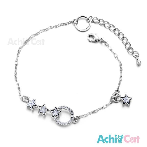 AchiCat 腳鍊 正白K 浪漫星空 星星 銀色白鋯 J015