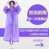 中大尺碼雨衣非一次性雨衣成人旅游雨衣男女式韓版便攜徒步長款加厚雨披 LH5559【123休閒館】