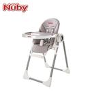 Nuby 多功能成長型高腳餐椅-蒙布朗