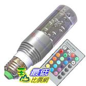 _a@[玉山最低比價網] LED E27 水晶 七彩 燈泡 裝飾燈 附遙控器 3W 85-265V (791596_JB20a)