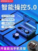 藍牙耳機 雙耳一對運動跑步耳塞式5.0隱形微小型單耳超長待機安卓通用適用蘋果vivo小米oppo華為