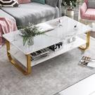 茶几 茶几角几桌客廳小戶型出租房北歐茶桌現代簡約家用小桌子沙發邊几【幸福小屋】