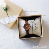 手錶冷淡風手錶女中學生韓版簡約潮流復古休閒英國小眾石英表 潔思米