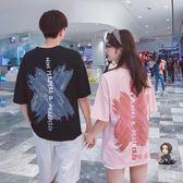 情侶T 夏裝2019新款夏季短袖t恤情侶裝班服套裝氣質半袖韓版 2色S-3XL