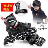 溜冰鞋初學者兒童全套裝 3-5-6-8-10歲可拆洗男女成人輪滑鞋 NMS 露露日記