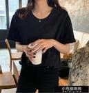 簡約素面 內搭棉質T恤 Z9970   【全館免運】