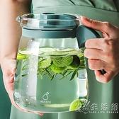 耐高溫玻璃冷水壺家用涼水壺扎壺套裝耐熱大容量涼水杯涼茶果汁壺 小時光生活館