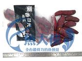 1F3B【魚大俠】AR006含運5包組-誠新日光栗香地瓜(1kg/包)#含運5包