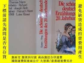 二手書博民逛書店Die罕見schönsten deutschen Erzählu