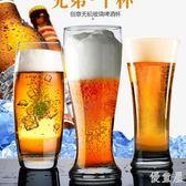 啤酒杯大號個性玻璃創意家用6只套裝  hh1752『優童屋』