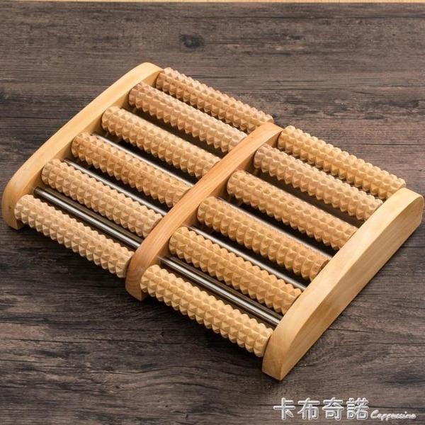 實木腳底按摩器滾輪式木質按摩足底足部腿部穴位按摩器木制足療機 卡布奇諾