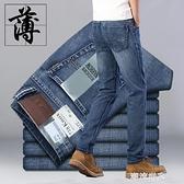 牛仔褲男夏季薄款彈力寬鬆直筒青年休閒彈力淺色修身男士褲子『潮流世家』