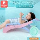 小哈倫兒童洗頭椅寶寶洗頭床小孩洗頭躺椅嬰兒洗發椅加大號可摺疊ATF 三角衣櫃