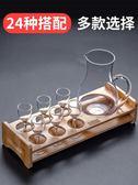 白酒杯分酒器家用套裝12只小號一口杯酒盅玻璃中式高腳烈酒杯酒壺igo【極有家】