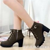 秋冬新款韓版高跟粗跟女靴子系帶短筒靴女短靴馬丁靴單靴女鞋棉靴 漾美眉韓衣
