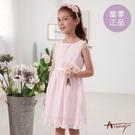 【南紡購物中心】【Annys安妮公主】精緻雕花腰帶春夏款無袖橫條洋裝1134 粉紅06