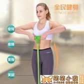 拉力器 仰臥起坐肚子拉力繩拉力器多功能健身帶拉繩器全身瑜伽 交換禮物