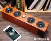 全木質藍牙音箱無線家用手機電腦便攜車載重低音炮插卡迷你小音響 QM圖拉斯3C百貨