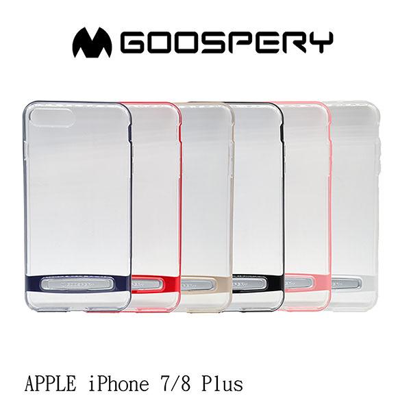 GOOSPERY Apple iPhone 8/7 Plus Dream Bumper 透明支架殼 可立 保護殼 i8P i7P