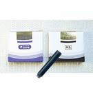 PLATINUM 白金 PGS-35 鋼筆卡水 短