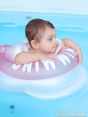 寶寶游泳圈兒童腋下圈小孩嬰兒趴圈新生幼兒浮圈泳圈0-4歲 居樂坊生活館