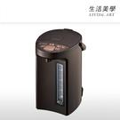 象印【CV-GB40】電熱水瓶 4公升 快速煮沸 五段保溫 五段定時 防止空燒