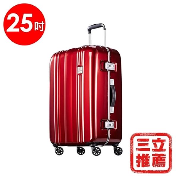 【PROBEETLE】絕美亮面PC細鋁框行李箱 25吋 9Q1-電電購