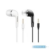 Samsung三星 原廠線控入耳式 3.5mm耳機各廠牌適用 / EHS64 立體聲