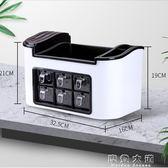 廚房用品調料盒套裝家用組合裝調味罐調料罐調味盒鹽糖佐料收納盒igo『摩登大道』