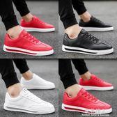 社會小伙男鞋子新款潮男板鞋春季韓版潮鞋潮流學生紅色小白鞋 完美情人