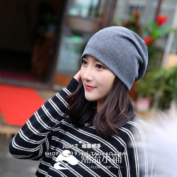 純色月子帽夏季薄款韓版透氣頭巾帽 潮流小鋪