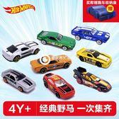 福特野馬8輛裝珍藏版套裝FTD97 小跑車玩具 車模-LHfc13