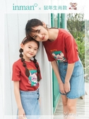 童裝母女短袖t恤潮洋氣夏季新款親子裝女童夏裝純棉上衣 伊芙莎