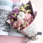 母親節花束禮盒送男女友禮物閨蜜diy韓國創意浪漫畢業ins網紅禮品  泡芙女孩輕時尚 igo