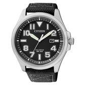 CITIZEN Eco-Drive 穿梭飛越時尚運動腕錶-AW1410-24E