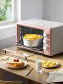 烤箱家用烘焙全自動多功能30升大容量蛋糕面包迷你小型電烤箱