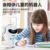 早教機 阿部人工智慧機器人兒童益智陪伴早教機多功能語音對話學習輔導機 韓菲兒