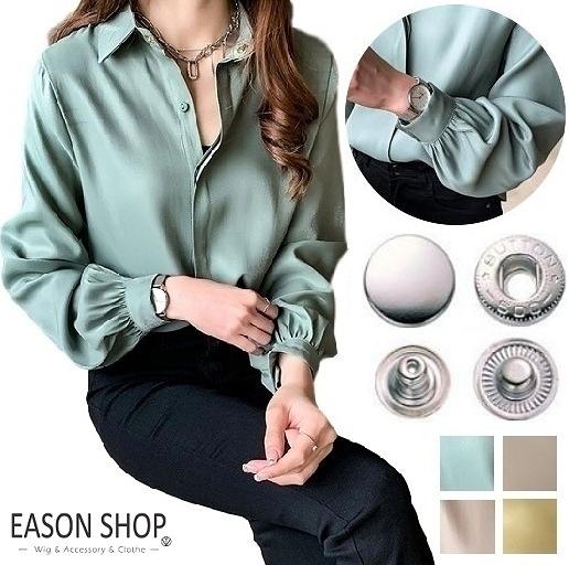EASON SHOP(GW3983)韓版簡約純色薄款單排釦燈籠袖長袖襯衫女上衣服寬鬆顯瘦內搭衫修身閨蜜裝綠色