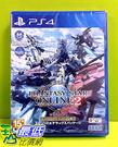 [玉山最低比價網]  日本代訂 PS4 夢幻之星 Online 2 EP4 純日版
