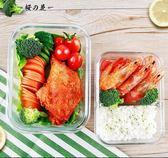 雙十二狂歡購正品創得耐熱玻璃飯盒微波爐烤箱可用保鮮盒密封碗便當碗