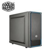 【Cooler Master 酷碼】MasterBox E500L 電競機殼(藍)