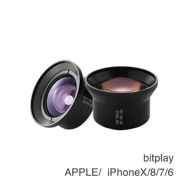 Bitplay LENS-HD高階廣角鏡頭 (HD Wide Angle Lens) (New)