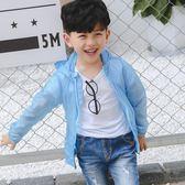 兒童防曬衣男童透氣中小男童3防嗮服外套夏季新款韓版皮膚衣 全館免運