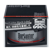 日本SurLuster超耐久高濃度巴西棕櫚蠟