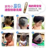 雷瓦成人理髮器電推剪嬰兒推子兒童充電式寶寶剃發電動剃頭刀 港仔會社
