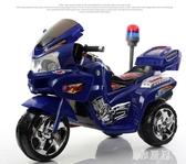 兒童電動摩托車三輪車大號警車男女童車電瓶車小孩可坐雙人玩具車 PA17651『雅居屋』