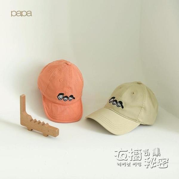 papa爬爬夏季兒童帽子男女遮陽防曬帽親子系列棒球帽 衣櫥秘密