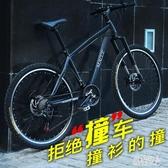 山地車自行車21/24/27速雙碟剎2426寸男女學生一體輪變速單車腳踏車 PA8032『紅袖伊人』