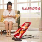 嬰兒搖搖椅新生嬰兒哄寶寶睡抱娃神器搖籃安撫躺椅 IGO